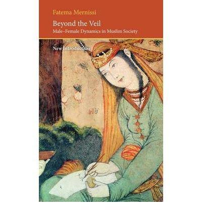 9780563564126: Beyond the Veil
