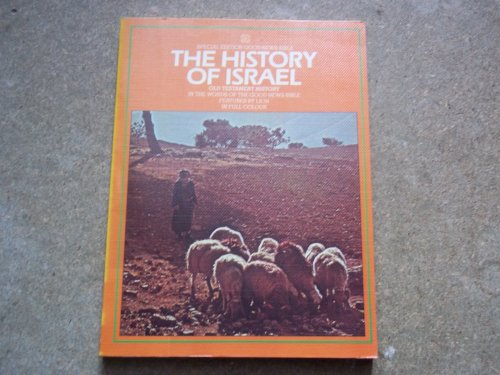The History of Israel (Special Edition Good
