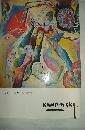 9780568001787: Kandinsky