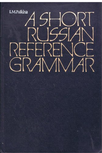 9780569000444: Short Russian Reference Grammar