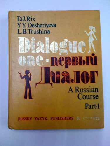 9780569087728: Dialogue One: Pt. 1: Russian Course