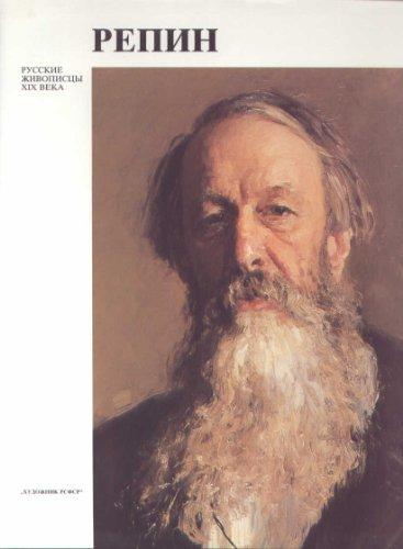 9780569088466: Ilya Repin: Painting, Graphic Arts
