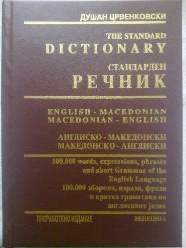 9780569091473: English-Macedonian, Macedonian-English Standard Dictionary / Rechnik anglisko-makedonski, makedonsko-angliski