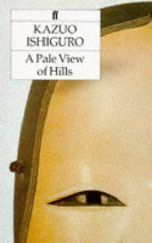 9780571162833: A Pale View of Hills