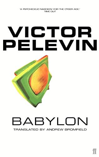 9780571205561: Babylon