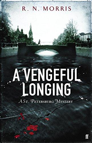 9780571232529: A Vengeful Longing