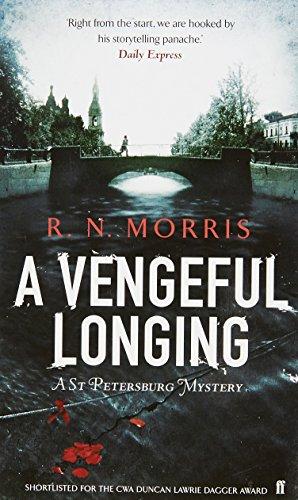 9780571232536: A Vengeful Longing