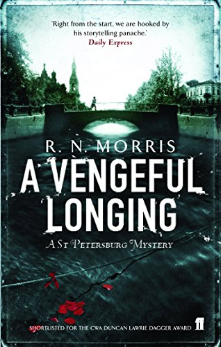 9780571239559: A Vengeful Longing