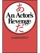 An Actor s Revenge: (Vocal Score) (Paperback)