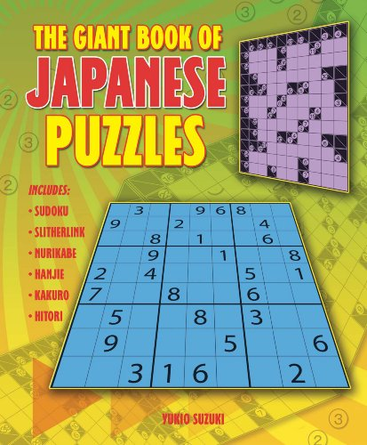 9780572032685: Giant Book of Japanese Puzzles