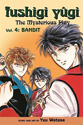 9780575077546: Fushigi Yugi: v. 4 (Manga)