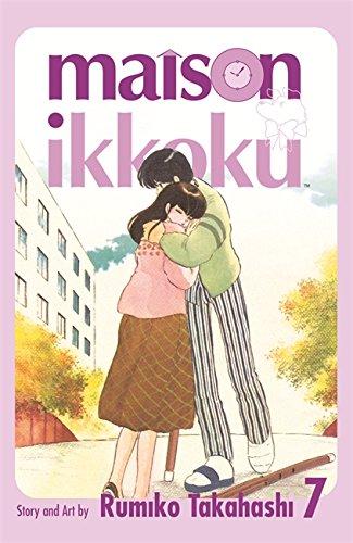 9780575078420: Maison Ikkoku Volume 7: v. 7 (MANGA)