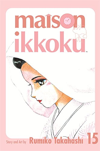 Maison Ikkoku Volume 15: v. 15 (MANGA): Takahashi, Rumiko