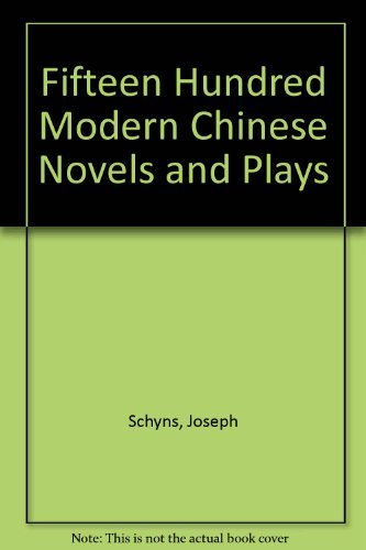 1500 Modern Chinese novels and Plays