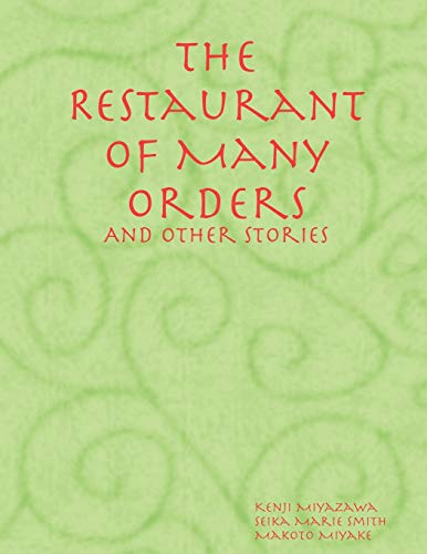 9780578068565: The Restaurant of Many Orders