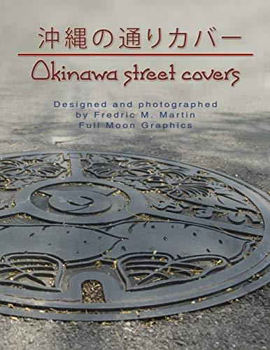 9780578123325: Okinawa Street Covers Perfect Bound