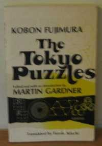 9780584103571: The Tokyo Puzzles