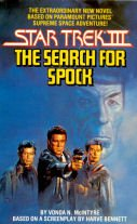 9780586064429: Search for Spock