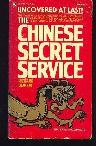9780586203842: Chinese Secret Service