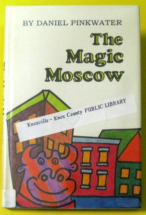 9780590075831: The Magic Moscow