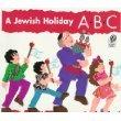 9780590189101: A Jewish Holiday ABC