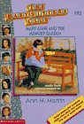 Mary Anne and the Memory Garden (Baby-Sitters Club) (0590228773) by Martin, Ann M.