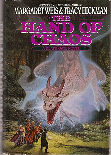 9780593023891: The Hand of Chaos