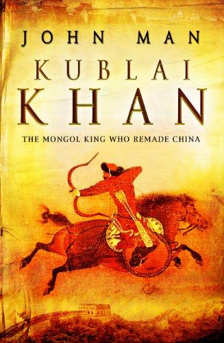 9780593054482: Kublai Khan
