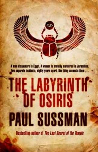 9780593058473: The Labyrinth of Osiris
