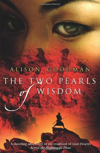9780593061367: The Two Pearls of Wisdom