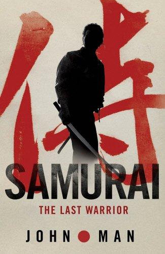 9780593065044: Samurai