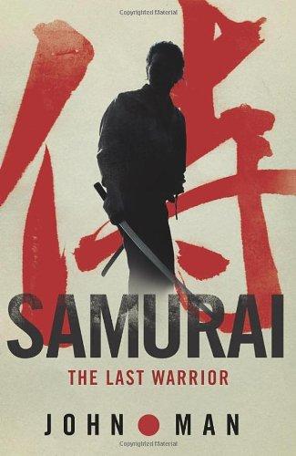 9780593065051: Samurai