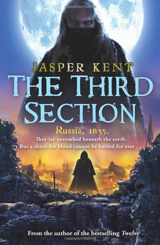 9780593065372: The Third Section