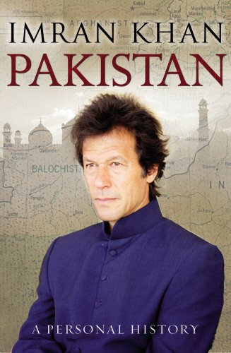 9780593067758: Pakistan: A Personal History