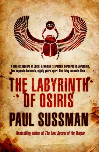 9780593071090: The Labyrinth of Osiris