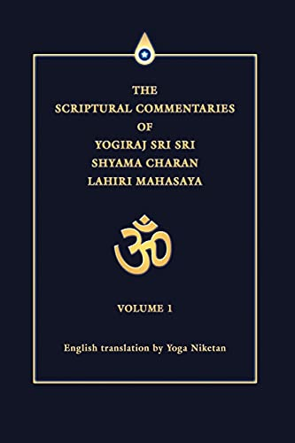 9780595351817: The Scriptural Commentaries of Yogiraj Sri Sri Shyama Charan Lahiri Mahasaya: Volume 1