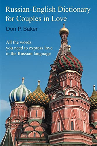 9780595361359: Russian-English Dictionary for Couples in Love: All the words you need to express love in the Russian language