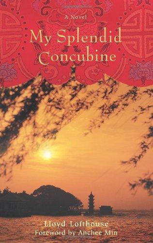 9780595458431: My Splendid Concubine