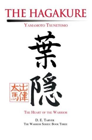 9780595651238: The Hagakure: Yamamoto Tsunetomo