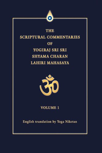 9780595672103: The Scriptural Commentaries of Yogiraj Sri Sri Shyama Charan Lahiri Mahasaya: Volume 1