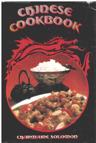 9780600071853: Chinese Cookbook