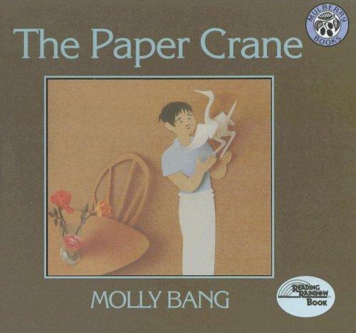 9780606042956: The Paper Crane