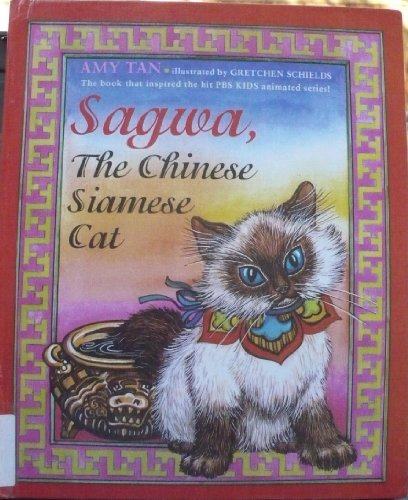9780606221030: Sagwa, the Chinese Siamese Cat