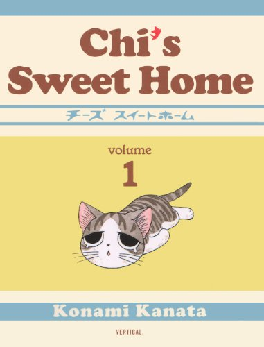 9780606234887: Chi's Sweet Home 1 (Turtleback School & Library Binding Edition)