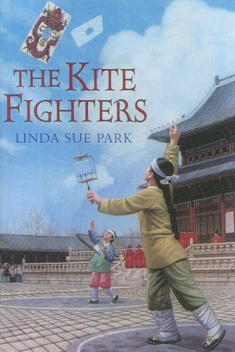 9780606241076: Kite Fighters
