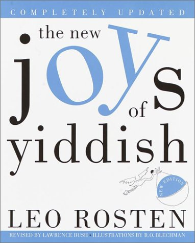 The New Joys of Yiddish: Completely Updated (0609607855) by Leo Rosten
