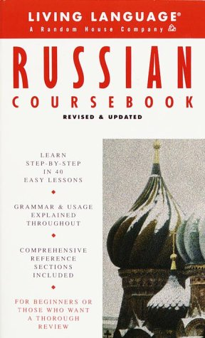 9780609802915: Russian: Course Book (Living Language Complete Basic)