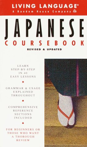 Basic Japanese Coursebook: Revised and Updated (LL(R) Complete Basic Courses): Living Language