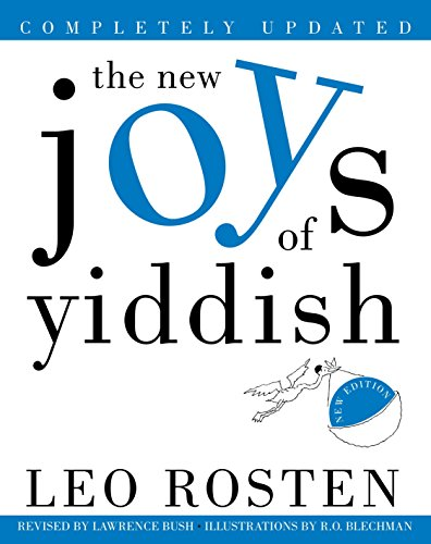 9780609806920: The New Joys of Yiddish: Completely Updated