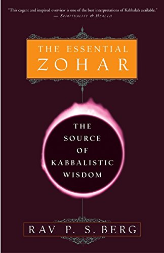 9780609807316: The Essential Zohar: The Source of Kabbalistic Wisdom